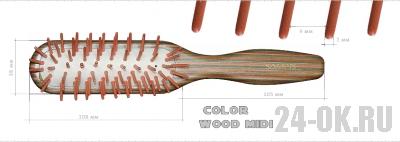 Расчёска Salon Color Wood MIDI