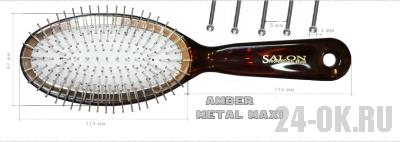 Расчёска Salon Amber Metal MAXI