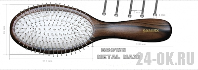 Расчёска Salon Brown Metal MAXI