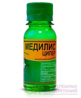 Медилис-ЦИПЕР (инсектоакарицид)--СОБИРАЕМ 100 шт Усиленный концентрат