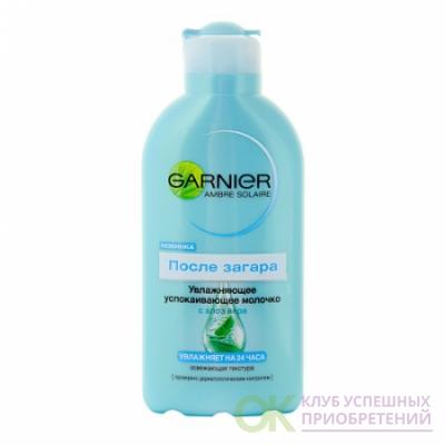 Garnier АС  После загара 133 Увлажняющее молочко п/загара 200мл