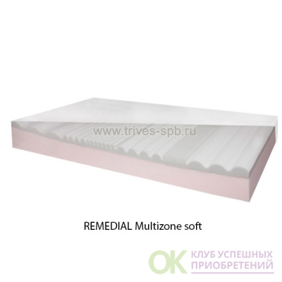 ТОП-121 Матрац ортопедический Remedial Multizone Soft