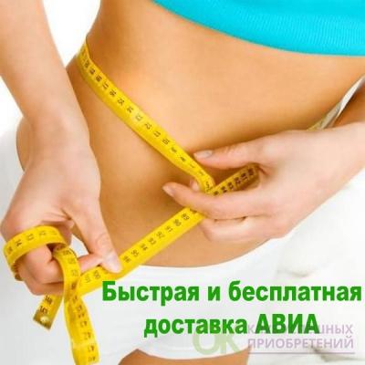 Быстрый способ похудеть, способ похудеть за неделю, самый