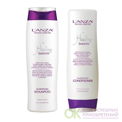 Lanza Healing Smooth Glossifying Shampoo 10.1oz and Conditioner 8.5oz