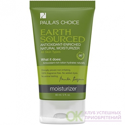 Paula's Choice Earth Sourced Antioxidant Enriched Natural Moisturizer for Sensitive Skin - 2 oz