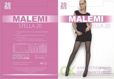Malemi STELLA 20 (колг с шорт)