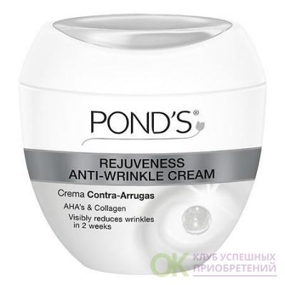 POND'S Rejuveness Anti-Wrinkle Cream 7.0 oz.