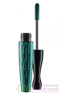 Work It Out In Extreme Dimension Lash Mascara MAC