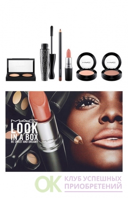 Look in a Box Be Sweet & Dreamy Collection MAC