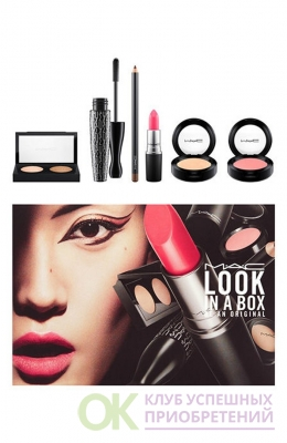 Look in a Box Be an Original Collection MAC