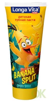 Лонга Вита дет. зуб.паста Банановая (желтая птичка) от 2 лет