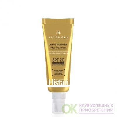 HISTAP07 Солнцезащитный крем SPF 20 для лица