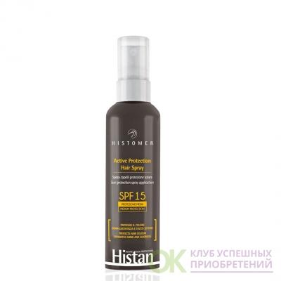 HISTAP08 Солнцезащитный спрей для волос SPF15