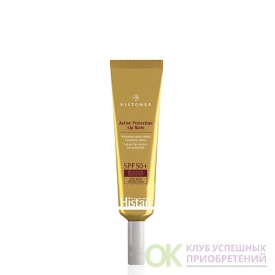 HISTAP06 Солнцезащитный крем- бальзам для губ SPF 50+