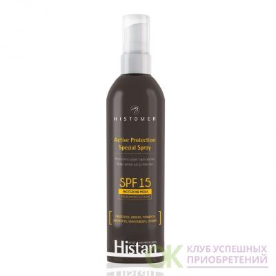 HISTAP09 Солнцезащитный спрей для лица и тела SPF15