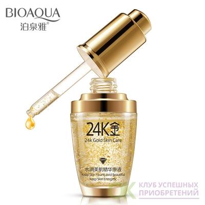 Сыворотка для лица с частицами 24к золота и гиалуроновой кислотой BioAqua 24k gold
