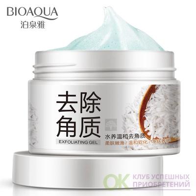 Bioaqua / Очищающий гель пилинг скатка для лица с рисовым экстрактом