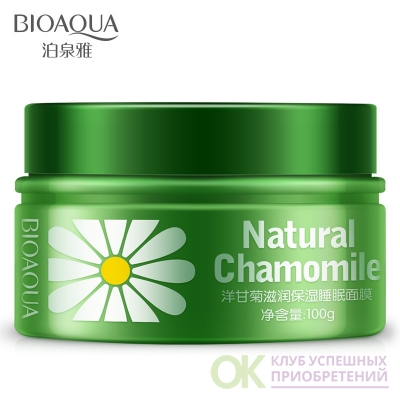 BIOAQUA Natural Chamomile Маска для лица с экстрактом ромашки (ночная), 100г http://chinapotok.com/item/526177170831.html