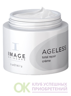 Image Skincare Ageless Total Repair Cream, 2 Ounce (56.7 мл.)