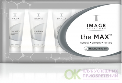 Image Skincare The MAX Trial Travel Kit
