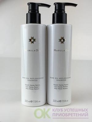 Paul Mitchell Marula Oil Rare Oil Replenishing Shampoo and Conditioner Duo (7.5 Oz) 2x222 мл.