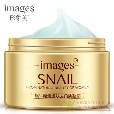 IMAGES / Очищающий гель скатка пилинг для лица с муцином улитки