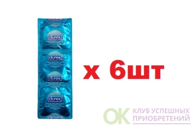 DUREX ПРЕЗЕРВАТИВЫ 3ШТ COMFORT XL BULK