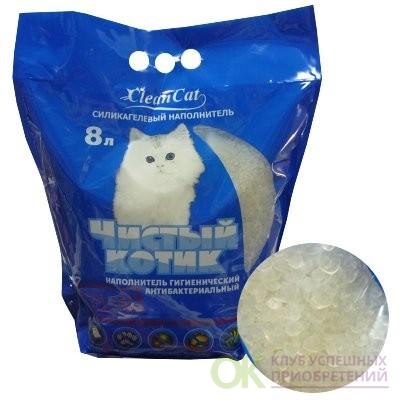 Чистый Котик СИЛИКАГЕЛЬ 8л (синий) *4