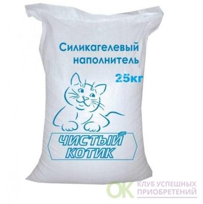 Чистый Котик СИЛИКАГЕЛЬ МЕШОК 25кг (синий)
