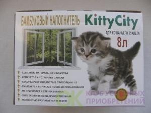 БАМБУКОВЫЙ №1 наполн.д/котят 8л мелкая фракция  (0,3-0,5мм)
