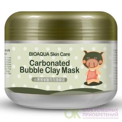 Bioaqua / Очищающая кислородная пузырьковая маска для лица на основе глины