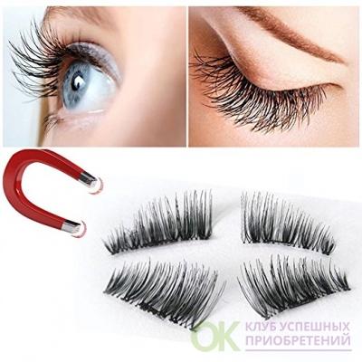 False Magnetic Eyelashes 3D Reusable Fake Eyelashes