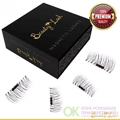 Magnetic False Eyelashes give you luxurious Length and Volume from daytime to evening wear