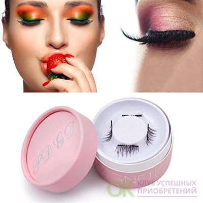 Magnetic Eyelashes, Magnetic Lashes Extensions Short 3D