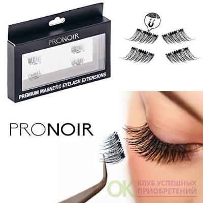 Magnetic False Eyelashes by ProNoir - 2 PAIRS 1 SET - Ultra-Thin Magnet