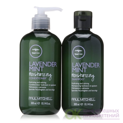 Paul Mitchell Lavender Mint Hydrating Shampoo and Conditioner Duo 10 oz by Unknown