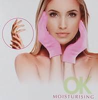 Увлажняющие гелевые перчатки SPA (силиконовые перчатки)