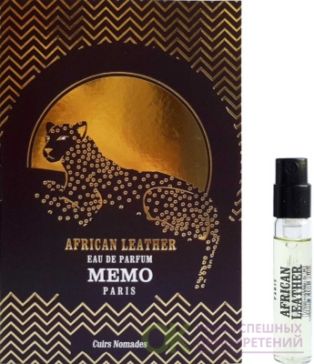 MEMO AFRICAN LEATHER unisex 2ml edp mini