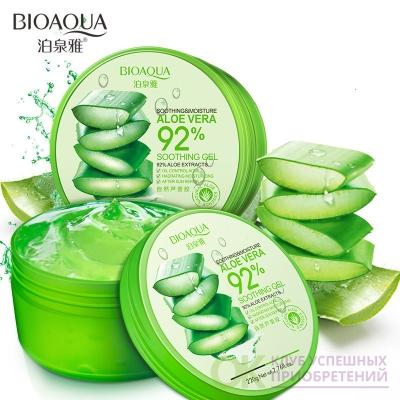 Bioaqua / Увлажняющий гель для лица и тела с натуральным соком алоэ http://chinapotok.com/item/526923734962.html