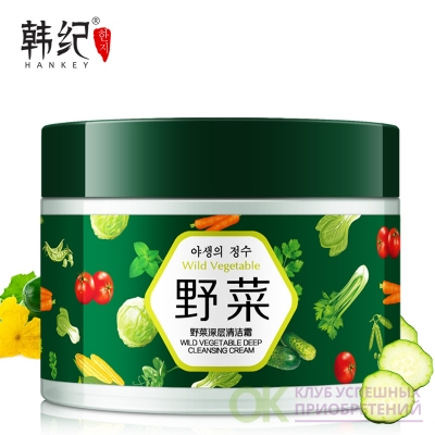 УВЛАЖНЯЮЩАЯ МАСКА http://chinapotok.com/item/548310957051.html
