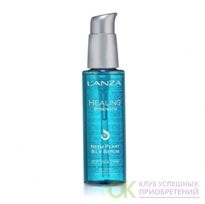 Lanza Healing Strength Neen Plant Silk Serum 3.4 fl oz (100 мл.)