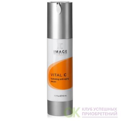 Image Skincare Vital C Hydrating Anti-Aging Serum 1.7 Ounce