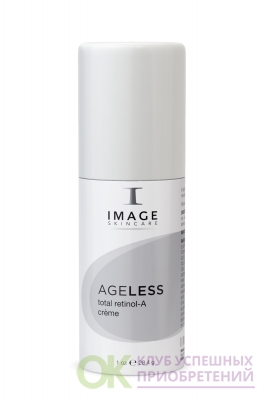 Image Skincare Ageless Total Retinol Cream 1 Oz