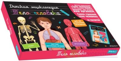 Интерактивная детская энциклопедия с магнитами