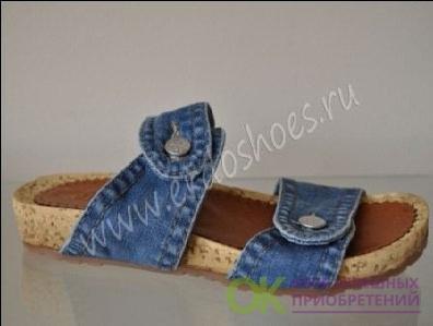 Сандалии джинсовые 311-1028-57t
