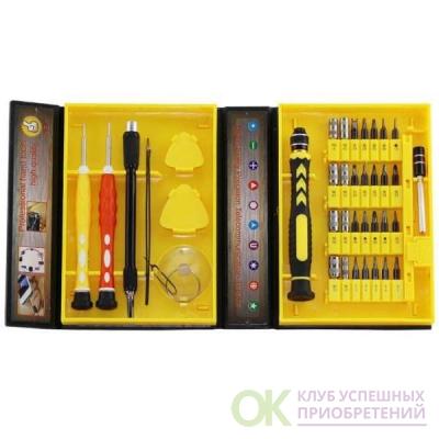 (арт. 100553) Профессиональный набор инструментов Iron Spider CR-V-6097-A (38 в 1)