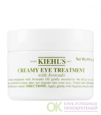 KIEHL'S SINCE 1851 Creamy Eye Treatment with Avocado (0.5 oz/ 14 g)