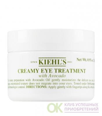 KIEHL'S SINCE 1851 Creamy Eye Treatment with Avocado (0.5 oz/ 14 g)