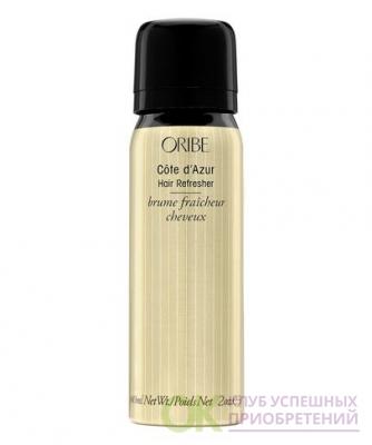 "C_te d""Azur Hair Refresher"