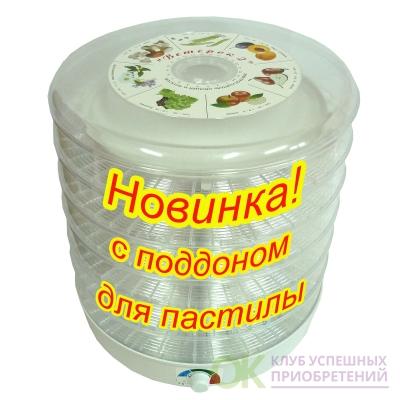 Электросушитель для овощей и фруктов ЭСОФ -2-0,6/220 Ветерок-2 6 подд. Прозрачный+поддон для пастилы
